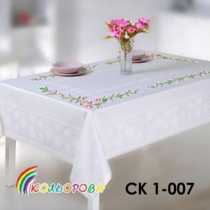 Заготовка скатертини СК 1-007 Кольорова