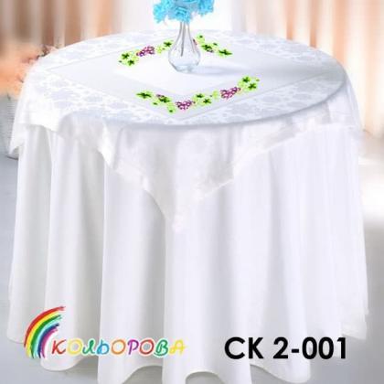 Заготовка скатертини СК 2-001 Кольорова