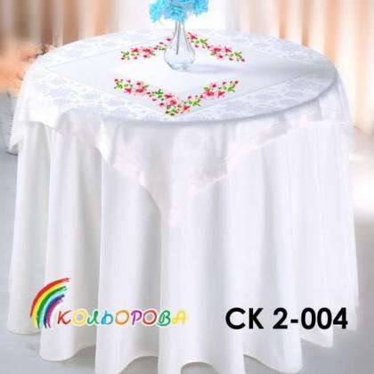 Заготовка скатертини СК 2-004 Кольорова
