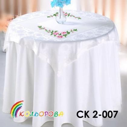 Заготовка скатертини СК 2-007 Кольорова