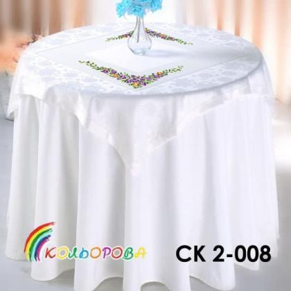 Заготовка скатертини СК 2-008 Кольорова