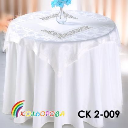 Заготовка скатертини СК 2-009 Кольорова