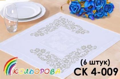 Комплект серветок СК 4-009 Кольорова