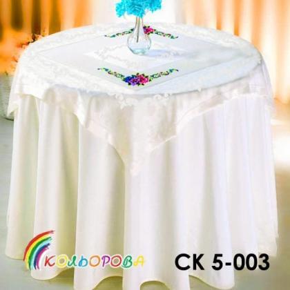 Заготовка скатертини СК 5-003 Кольорова