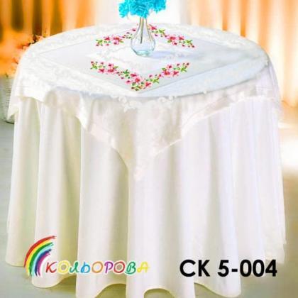 Заготовка скатертини СК 5-004 Кольорова