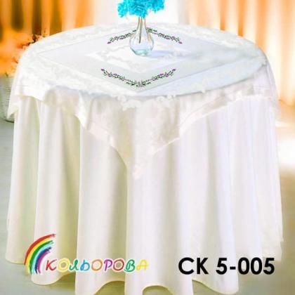 Заготовка скатертини СК 5-005 Кольорова