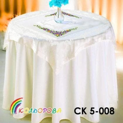 Заготовка скатертини СК 5-008 Кольорова