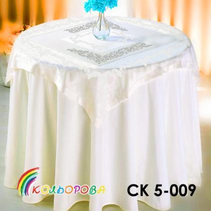 Заготовка скатертини СК 5-009 Кольорова