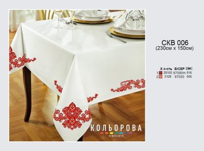 Скатертина СКВ-006 Кольорова
