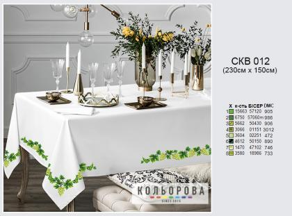 Скатертина СКВ-012 Кольорова