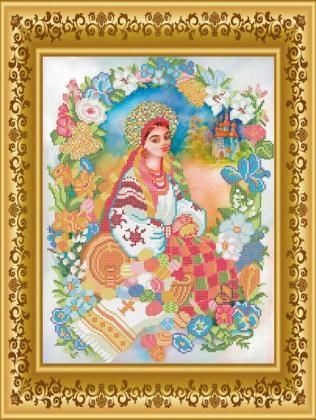 Зі Святом Великодня СКВ-119 Княгиня Ольга