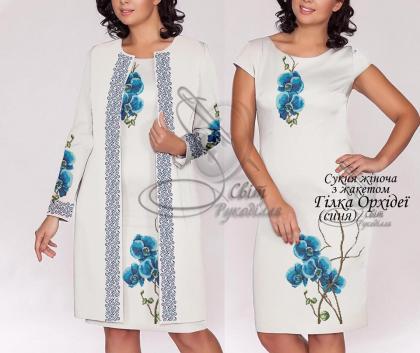 Заготовка плаття з жакетом СЖ з жакетом Гілка орхідеї синя Світ рукоділля