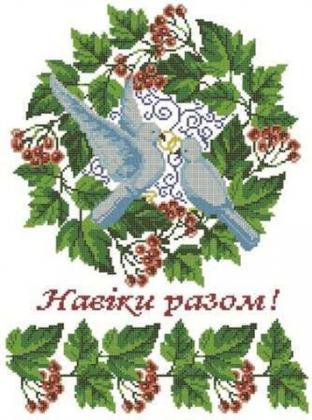 Заготовка для рушника СВР-004 Княгиня Ольга