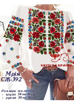 Заготовка  блузки СЖ-392 Квітуча країна