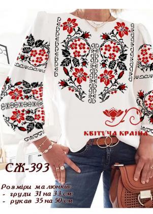 Заготовка  блузки СЖ-393 Квітуча країна