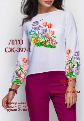 Заготовка  блузки СЖ-397 Квітуча країна