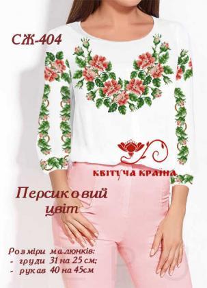 Заготовка  блузки СЖ-404 Квітуча країна