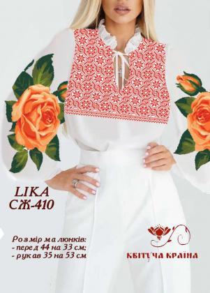 Заготовка  блузки СЖ-410 Квітуча країна