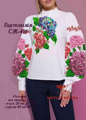Заготовка  блузки СЖ-416 Квітуча країна