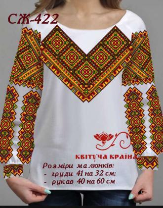 Заготовка  блузки СЖ-422-1 Квітуча країна