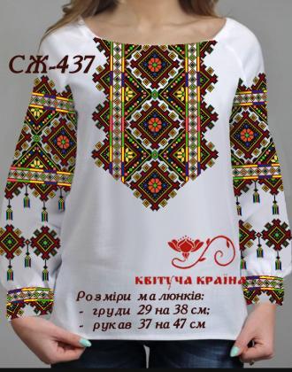 Заготовка  блузки СЖ-437 Квітуча країна