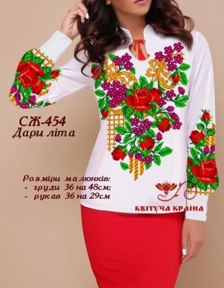 Заготовка  блузки СЖ-454 Квітуча країна