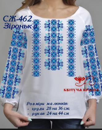 Заготовка  блузки СЖ-462 Квітуча країна