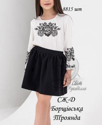 Заготовка дитячої блузки СЖ-Д Борщівська троянда Світ рукоділля