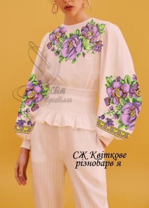 Заготовка для блузки СЖ Квіткове різнобарвя Світ рукоділля