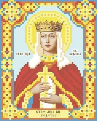 Свята княгиня Людмила