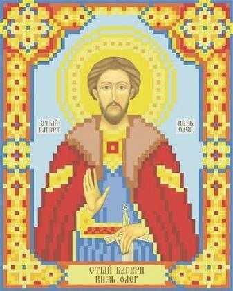 Святий князь Олег
