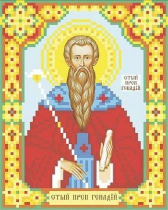 Святий Геннадій