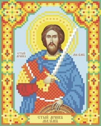 Святий Максим