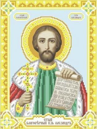 Святий князь Олександр