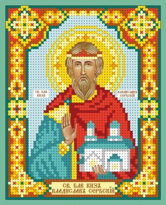 Святий благовірний князь Владислав Сербський