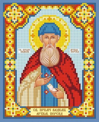 Святий преподобномученик Вадим архімандрит перський