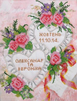 Весільна метрика ТН-0574 ВДВ