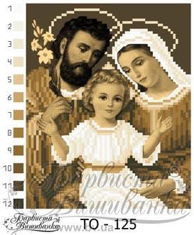 Святе сімейство (сепія)