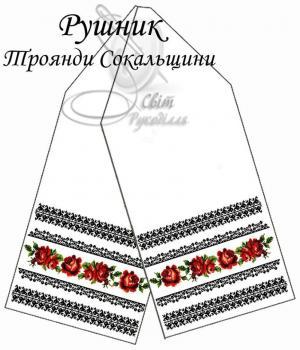 Весільний рушник Рушник Троянди сокальщини Світ рукоділля