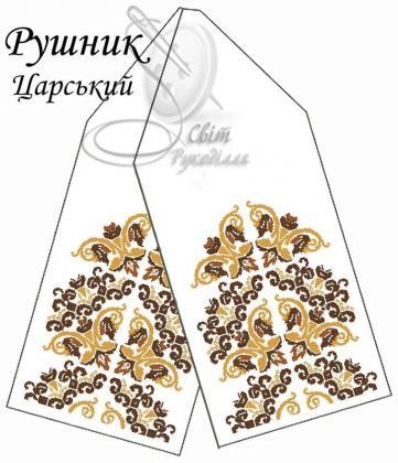 Весільний рушник Рушник Царський Світ рукоділля
