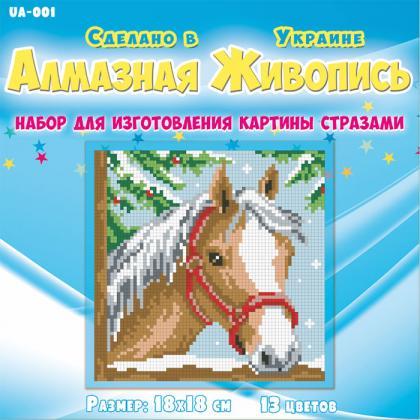 Кінь UA-001 Алмазна мозаїка