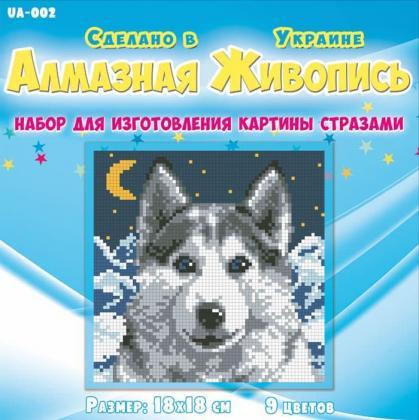 Хаски UA-002 Алмазна мозаїка