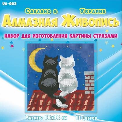 Коти на даху UA-003 Алмазна мозаїка