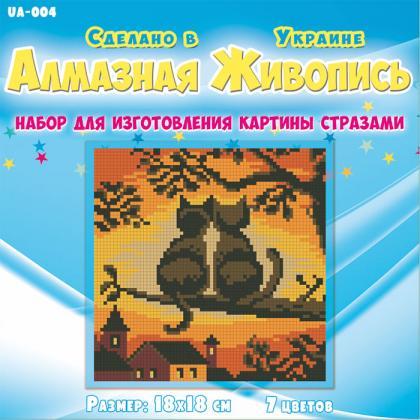 Коти на заході сонця UA-004 Алмазна мозаїка
