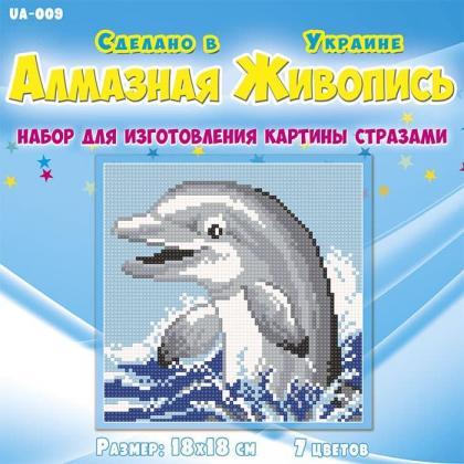 Дельфін UA-009 Алмазна мозаїка
