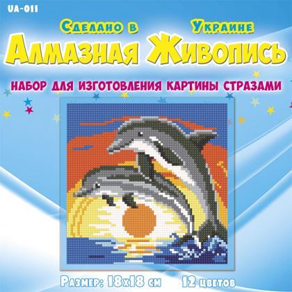 Пара дельфінів UA-011 Алмазна мозаїка