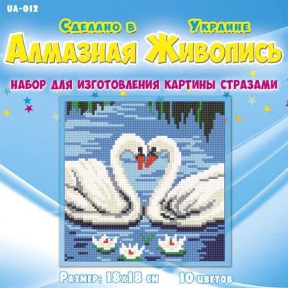 Пара лебедів UA-012 Алмазна мозаїка
