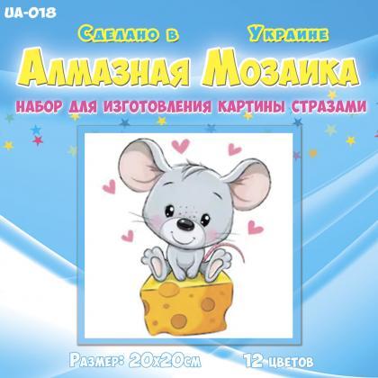 Верхи на сирі UA-018 Алмазна мозаїка
