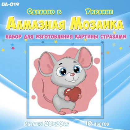 Мишеня з серцем UA-019 Алмазна мозаїка
