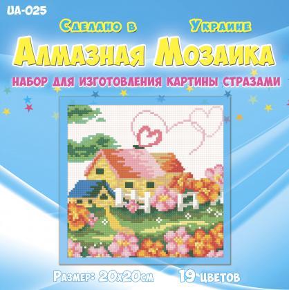 Казковий будинок UA-025 Алмазна мозаїка